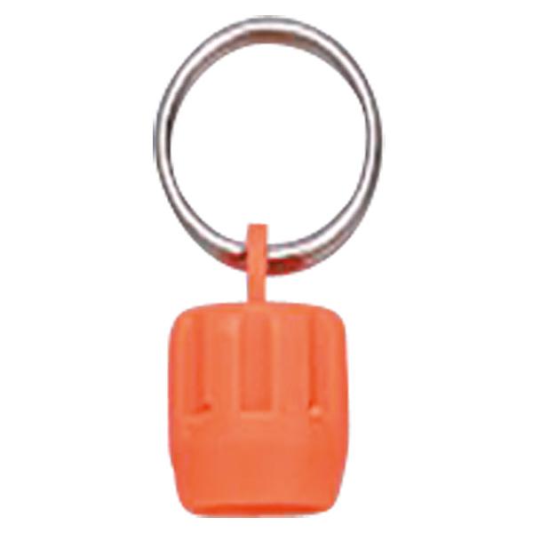 Voreinstellschlüssel
