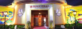 Компания HERZ Armaturen номинирована на премию Silk Road Biz Award 2021